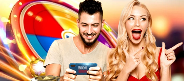 NetBet review - App
